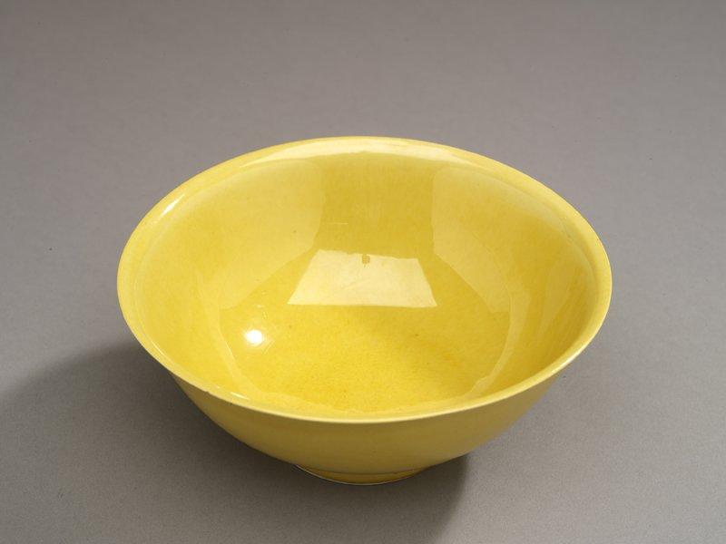 Ming Bowl ROM2013_13553_5
