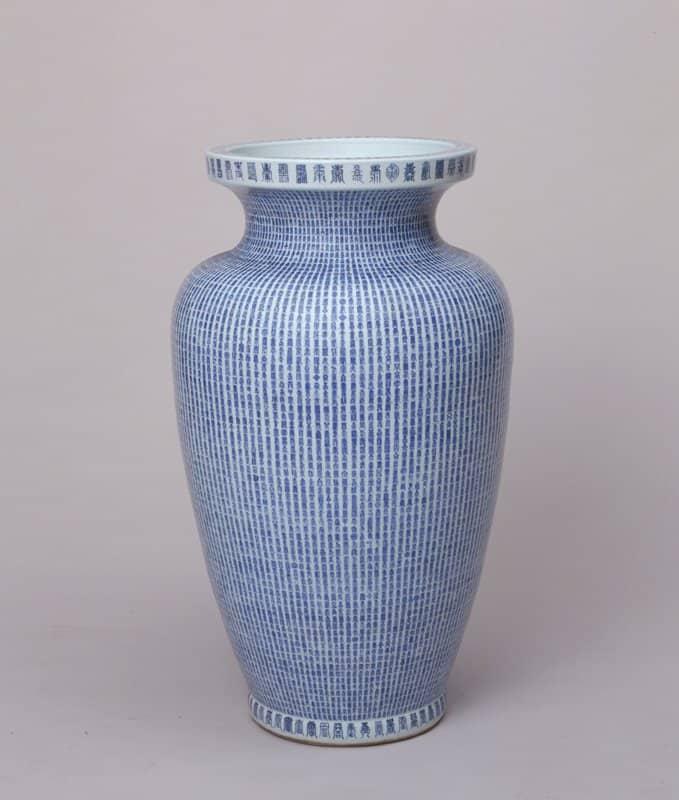 Vase 2013829221546