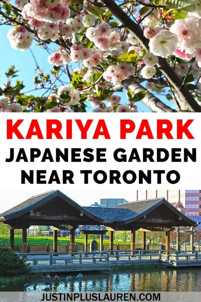 Kariya Park is a Japanese garden in Mississauga, Ontario. It's a peaceful place in the middle of the city. Kariya Park is a lovely day trip from Toronto where you can see cherry blossoms in the spring. #KariyaPark #Mississauga #Ontario #JapaneseGarden #Toronto