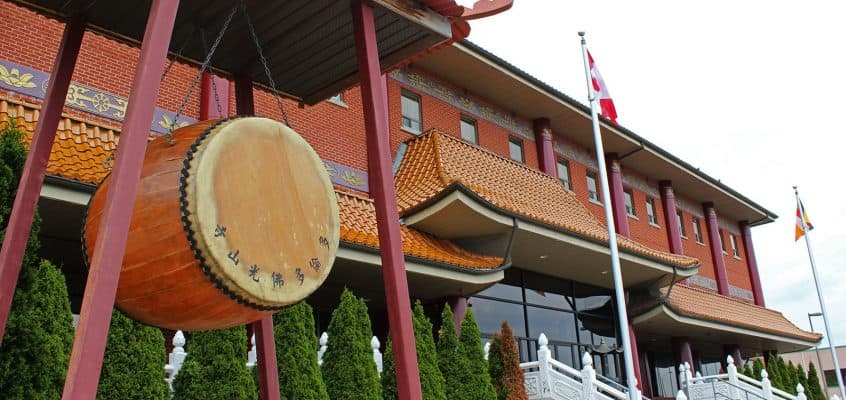Tea House at the Fo Guang Shan Buddhist Temple Mississauga